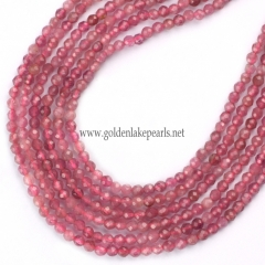 Natural Pink Tourmaline Faceted Rounds, 2mm, Approx 38cm/strand