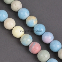 Dyed Rainbow Color Synthetic Anion Oxide Bead Plain Round, Approx 8mm, Approx 38cm/strand